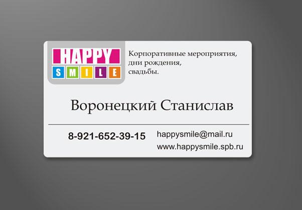 Как сделать визитку на корел